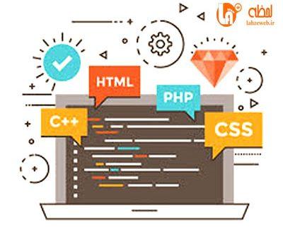 زبان برنامه نویسی سایت