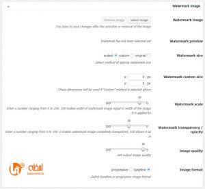 تنظیمات مربوط به قرارگیری واترمارک روی تصاویر