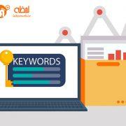 بهترین کلمات کلیدی برای طراحی سایت (2)