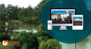 طراحی سایت در مازندران (3)