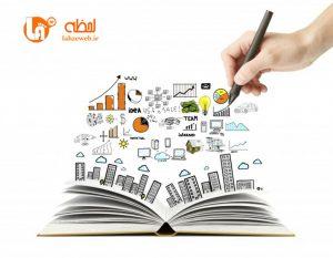 وبلاگ نویسی در دیجیتال مارکتینگ (2)