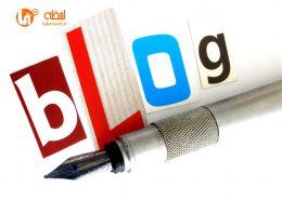 وبلاگ نویسی در دیجیتال مارکتینگ (4)