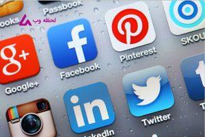 تاثیر شبکه های اجتماعی و افزایش بازدید وب سایت (1)