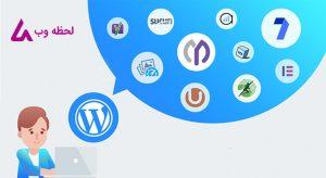 قابلیت های وردپرس در طراحی سایت
