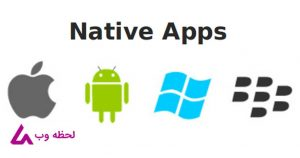 اپ native