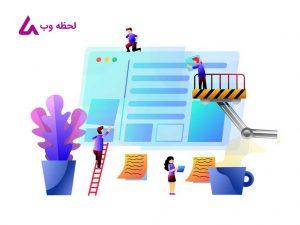 طراحی مجدد وب سایت