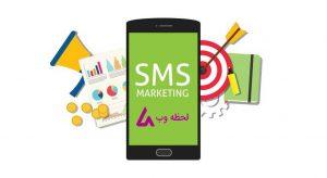پیامک بازاریابی