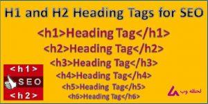فرق تگ h1 و عنوان سئو