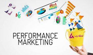 بازاریابی عملکردی