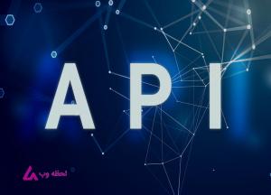 ای پی آی یا API